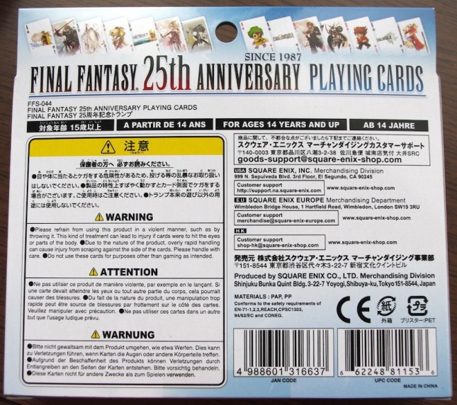 Final-Fantasy-Playing-Cards-Box-2