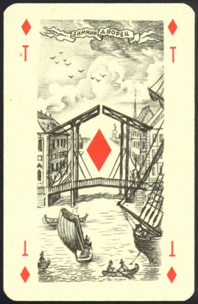 Nevskie_Playing_Cards_The_Ace_of_Diamonds