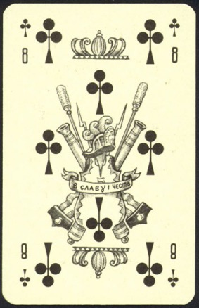 Nevskie_Playing_Cards_The_Eight_of_Clubs