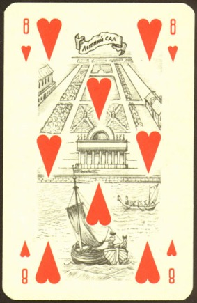 Nevskie_Playing_Cards_The_Eight_of_Hearts