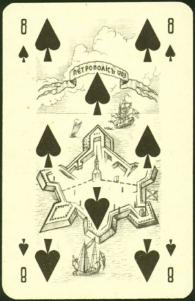 Nevskie_Playing_Cards_The_Eight_of_Spades