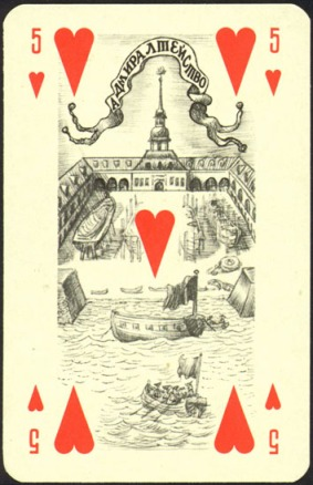 Nevskie_Playing_Cards_The_Five_of_Hearts