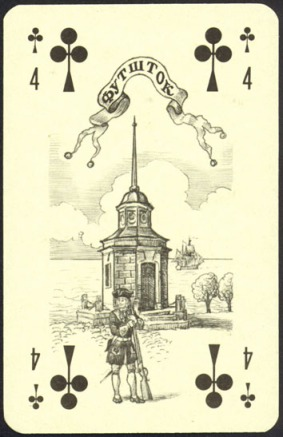 Nevskie_Playing_Cards_The_Four_of_Clubs