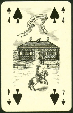 Nevskie_Playing_Cards_The_Four_of_Spades
