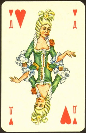 Nevskie_Playing_Cards_The_Queen_of_Hearts