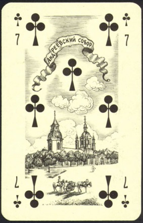 Nevskie_Playing_Cards_The_Seven_of_Clubs