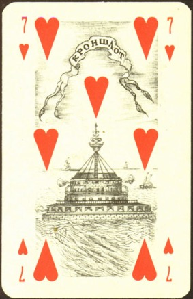 Nevskie_Playing_Cards_The_Seven_of_Hearts