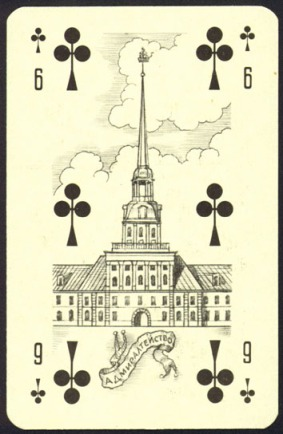 Nevskie_Playing_Cards_The_Six_of_Clubs