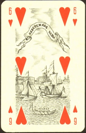 Nevskie_Playing_Cards_The_Six_of_Hearts