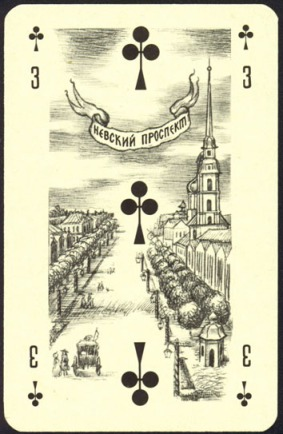 Nevskie_Playing_Cards_The_Three_of_Clubs