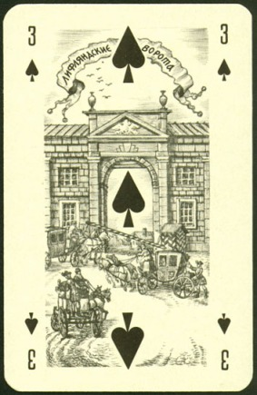 Nevskie_Playing_Cards_The_Three_of_Spades