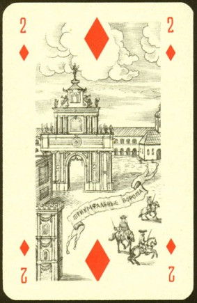 Nevskie_Playing_Cards_The_Two_of_Diamonds