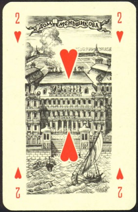 Nevskie_Playing_Cards_The_Two_of_Hearts