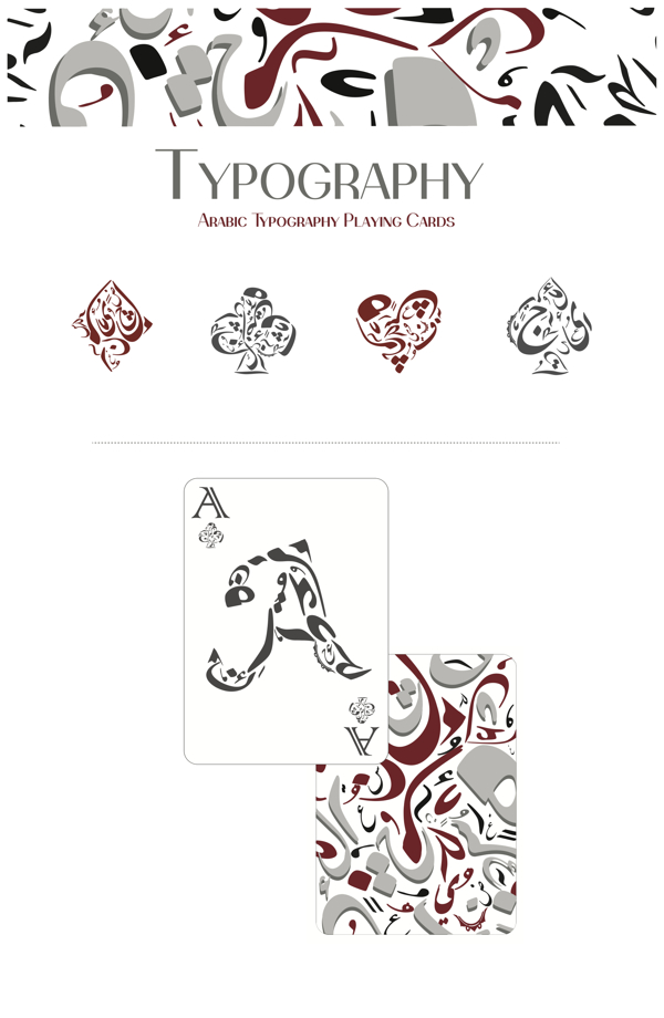 Ahlam_Alzoubi_Arabic_Typographic_Playing_Cards_4