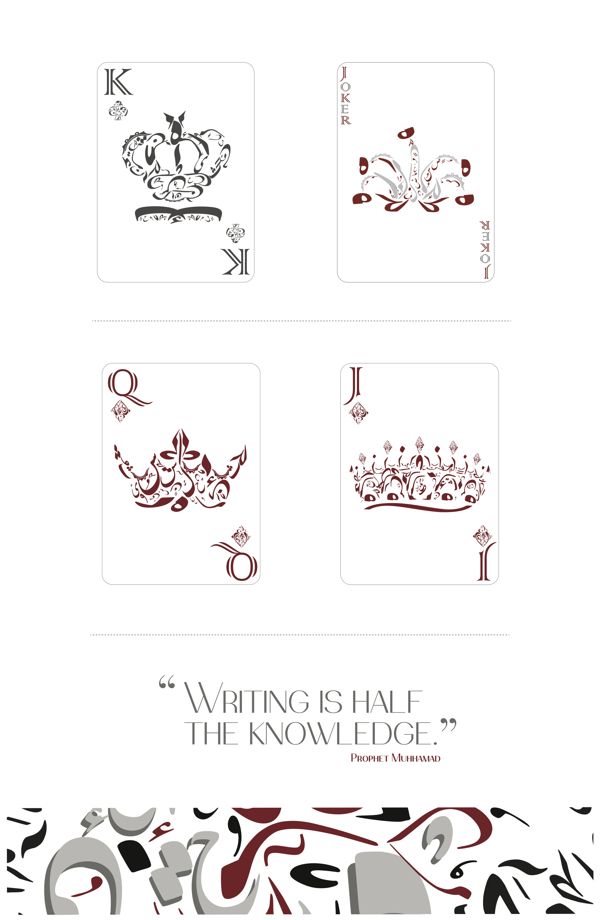 Ahlam_Alzoubi_Arabic_Typographic_Playing_Cards_5