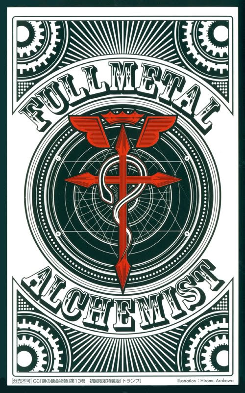 Fullmetal-Alchemist-Playing-Cards-Back