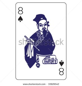 John_Lock_Playing_Cards_The_Eight_of_Spades