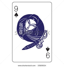 John_Lock_Playing_Cards_The_Nine_of_Spades