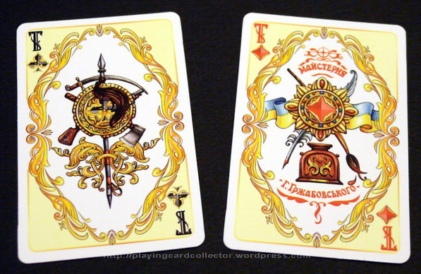Narodni_Zabavy_Playing_Cards_Aces_2