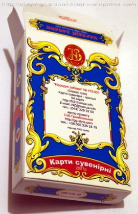 Narodni_Zabavy_Playing_Cards_Box_Back