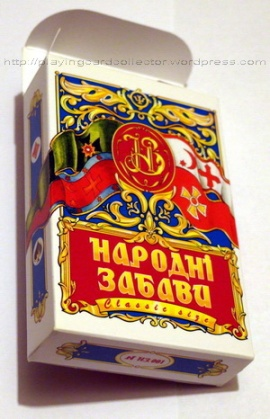 Narodni_Zabavy_Playing_Cards_Box_Front