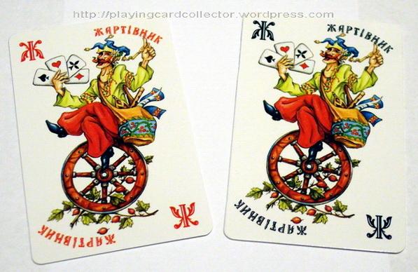 Narodni_Zabavy_Playing_Cards_Joker