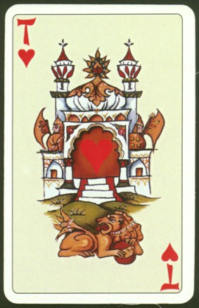 Kashmir_Playing_Cards_Ace_of_Hearts