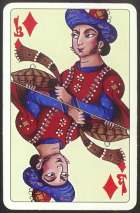 Kashmir_Playing_Cards_Jack_of_Diamonds
