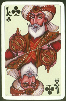 Kashmir_Playing_Cards_King_of_Clubs