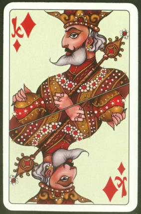 Kashmir_Playing_Cards_King_of_Diamonds