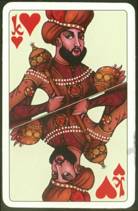 Kashmir_Playing_Cards_King_of_Hearts