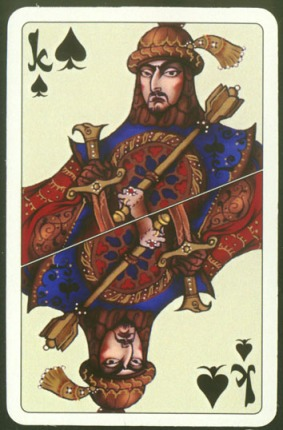 Kashmir_Playing_Cards_King_of_Spades