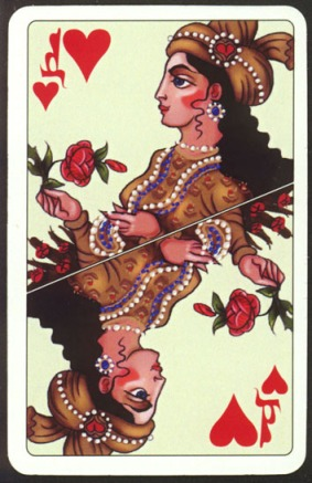 Kashmir_Playing_Cards_Queen_of_Hearts