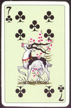 Kashmir_Playing_Cards_Seven_of_Clubs
