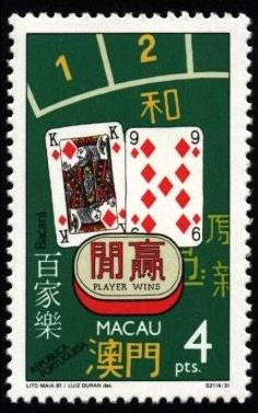 macau-stamp-bridge