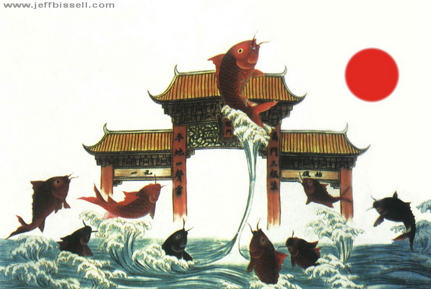 Carp-Jump-Over-Dragon-Gate