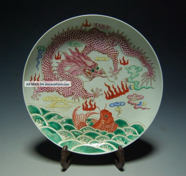 stunning-chinese-guangxu-period-famille-rose-porcelain-dragon-and-carp-plate