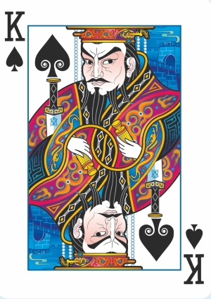 Bicycle-Emperor-Playing-Cards-by-Joanne-Lin-King-of-Spades
